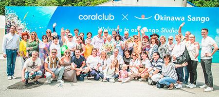 Coral Club社